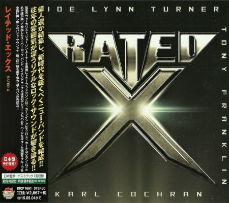 Rated X - Rated X [Japanese Edition] (2014)