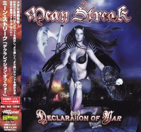 Mean Streak - Declaration Of War (Japanese Edition) 2011