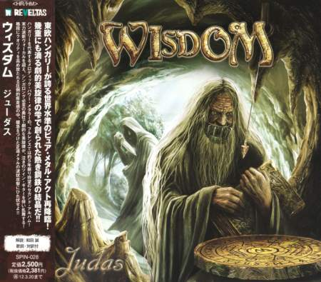 Wisdom - Judas [Japanese Edition] (2011)