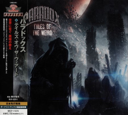 Paradox - Tales Of The Weird [Japanese Edition] (2012)