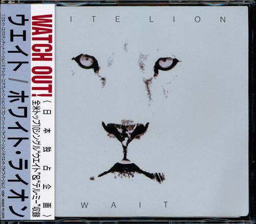 white lion discography flac