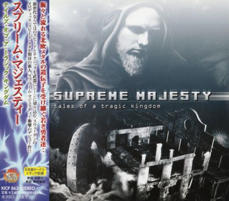 Supreme Majesty - Tales Of A Tragic Kingdom [Japanese Edition] (2001)