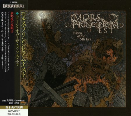 Mors Principium Est - Dawn Of The 5th Era [Jaраnese Edition] (2014)