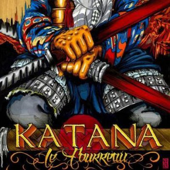 Katana-Le Fourreau 2014