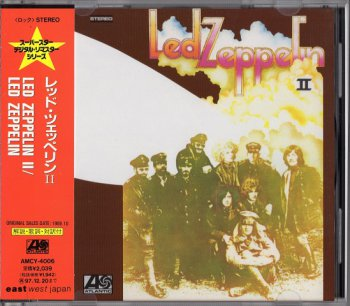 Led Zeppelin II  - Japan Remaster  (1969-1995)