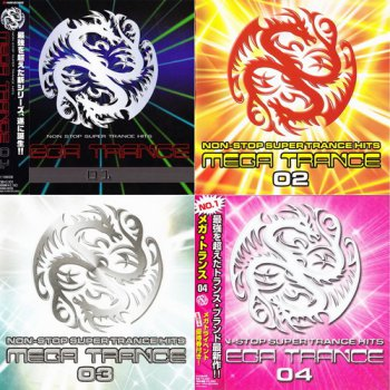 Various Artists - Mega Trance 4 albums japanese release