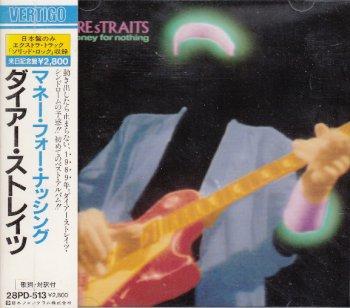 Dire Straits - Money For Nothing   Japan  (1988)