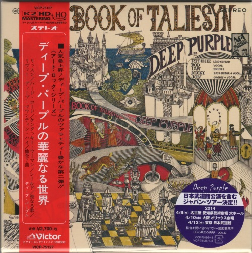 Deep Purple - The Book Of Taliesyn 1968 [Remaster, Japanese Edition] (2014)