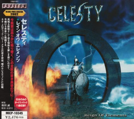 Celesty - Reign Of Elements [Japanese Edition] (2002)