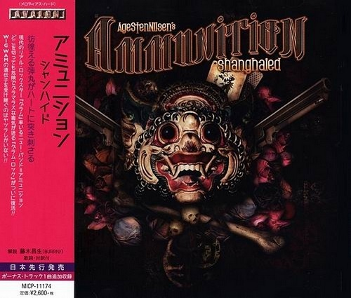 Age Sten Nilsen's Ammunition - Shanghaied [Japanese Edition] (2014)