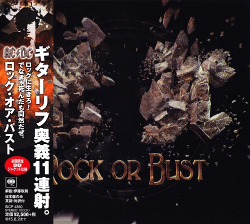 AC/DC (AC-DC) - Rock or Bust [Japanese Edition] (2014)
