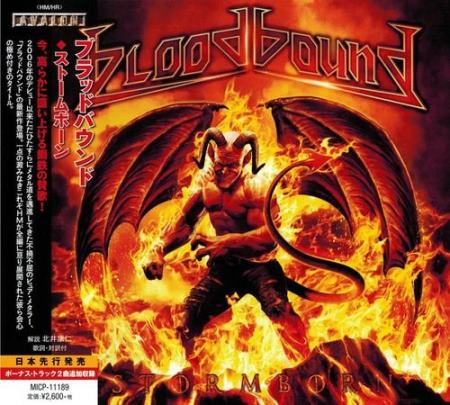Bloodbound - Stormborn [Japanese Edition] (2014)
