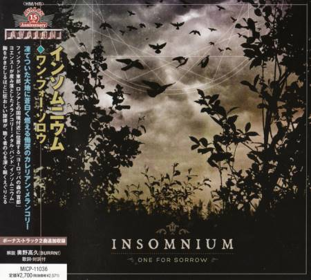 Insomnium - One For Sorrow [Japanese Edition] (2011)