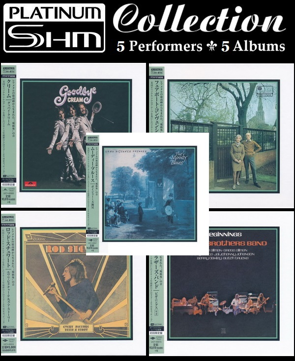 Platinum SHM-CD Collection - Cream ● Fairport Convention ● Rod Stewart ● Allman Brothers Band ● Moody Blues