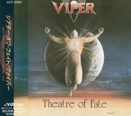 Viper - Theatre Of Fate [Japanese Edition] (1989)