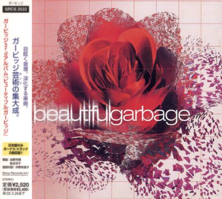 Garbage - Beautiful Garbage [Japanese Edition] (2001)