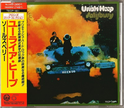 Uriah Heep - Discography [Japanese Edition] (1970-2014)