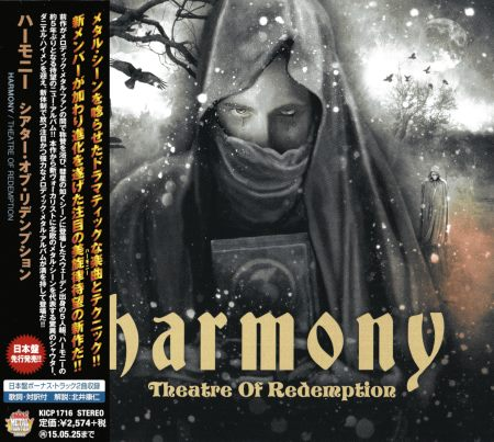 Harmony - Theatre Of Redemption [Japanese Edition] (2014)