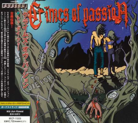 Crimes Of Passion - To Die For [Japanese Edition] (2011)
