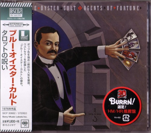Blue Oyster Cult (BOC) - Agents Of Fortune 1976 [Blue Spec CD2, Japanese Edition] (2014)