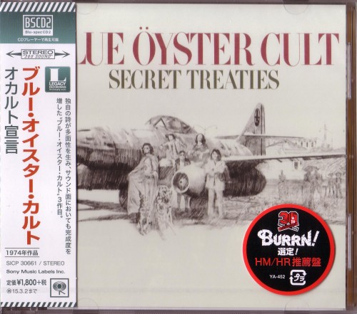 Blue Oyster Cult (BOC) - Secret Treaties 1974 [Blue Spec CD2, Japanese Edition] (2014)