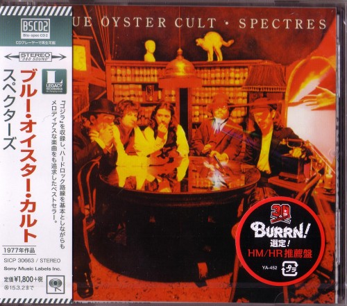 Blue Oyster Cult (BOC) - Spectres 1977 [Blue Spec CD2, Japanese Edition] (2014)