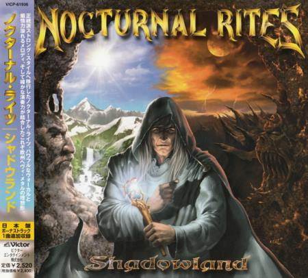 Nocturnal Rites - Shadowland [Japanese Edition] (2002)