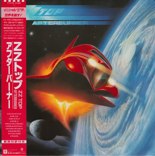 ZZ Top - After Burner [Warner Bros. Records, Jap, LP, (VinylRip 24/192)] (1985)