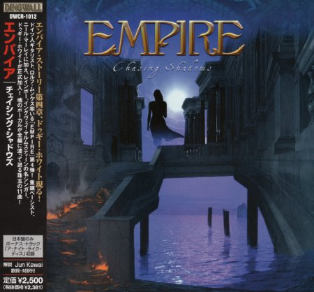 Empire - Chasing Shadows [Japanese Edition] (2007)