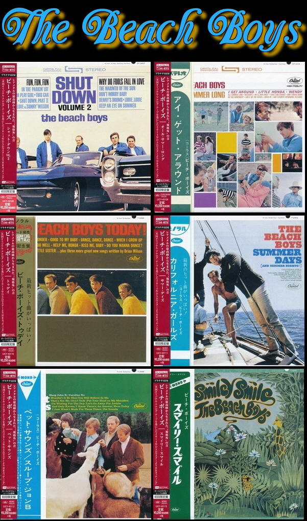 The Beach Boys: Albums Collection - Mini LP Platinum SHM-CD Universal Music Japan 2014
