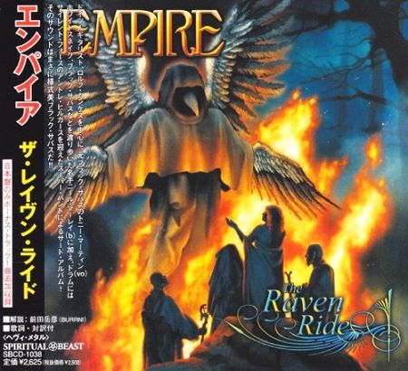 Empire - The Raven Ride [Japanese Edition] (2006)