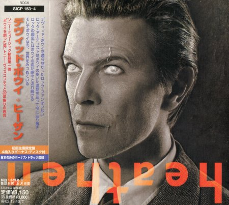 David Bowie - Heathen (2CD) [Japanese Edition] (2002)