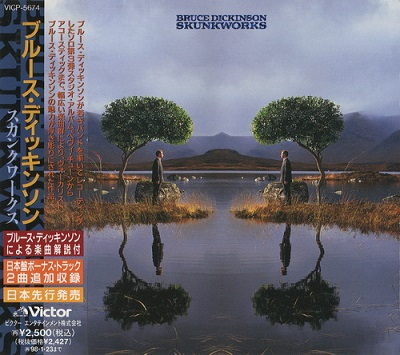 Bruce Dickinson - Discography [Japanese Edition] (1990-2005)