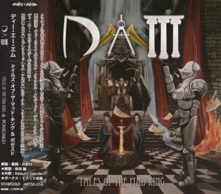 D.A.M - Tales Of The Mad King & Possessed (2CD) [Japanese Edition] (2014)