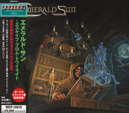 Emerald Sun - Escape From Twilight [Japanese Edition] (2007)