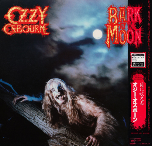"Ozzy Osbourne - Bark At The Moon [CBS/Sony, Jap, LP + 7"", (VinylRip 24/192)] (1983)"