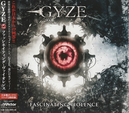 Gyze - Fascinating Violence [Japanese Edition] (2014)