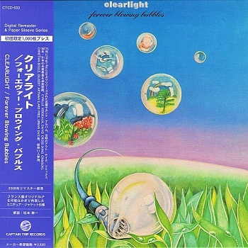 Clearlight - Forever Blowing Bubbles (Japan Edition) (2008)