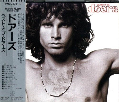 The Doors - The Best Of The Doors [Japanese Edition] (1985)