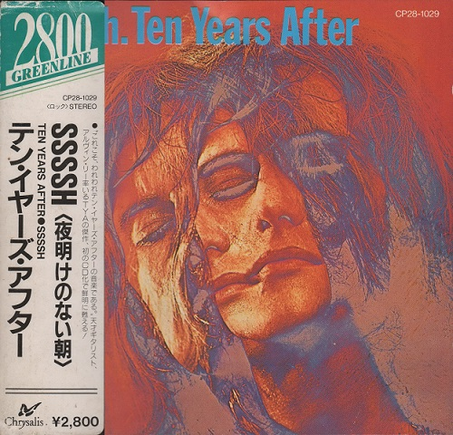 Ten Years After - Ssssh [Japanese Edition] (1969)