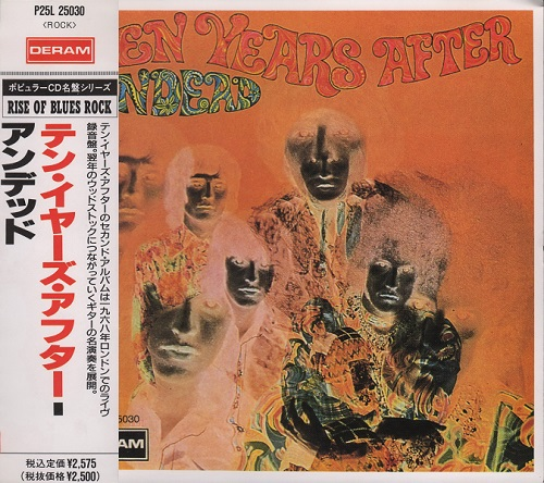 Ten Years After - Undead [Japanese Edition] (1968)