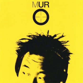 Muro-K.M.W. (King Most Wanted) 1999