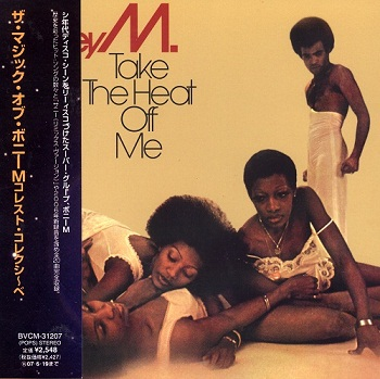 Boney M - Take the Heat off Me (Japan Edition) (2006)