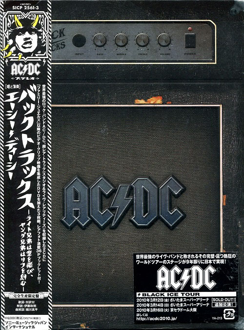 AC/DC (AC-DC) - Backtracks [Japanese Edition] (2009)