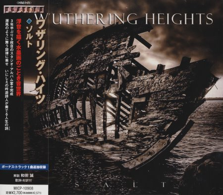Wuthering Heights - Salt [Japanese Edition] (2010)