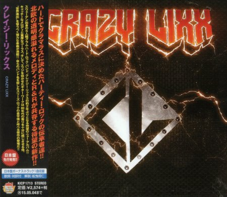 Crazy Lixx - Crazy Lixx [Japanese Edition] (2014)