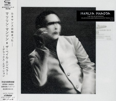 Marilyn Manson - The Pale Emperor [Japanese Edition] (2015)