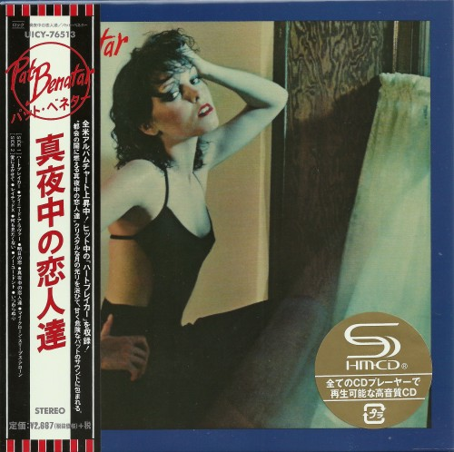 Pat Benatar - In The Heat Of The Night 1979 [Japanese Edition] (2014)