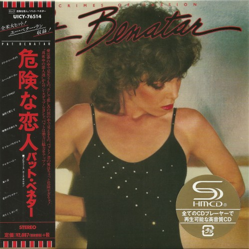 Pat Benatar - Crimes Of Passion 1980 [Japanese Edition] (2014)