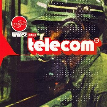Japanese Telecom - Japanese Telecom (2000)